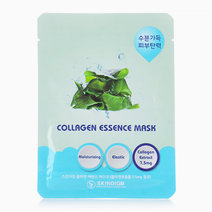 Collagen Essence Mask by Skindigm