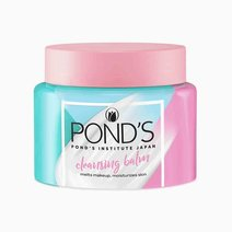 Pond's Cleansing Balm (100ml) by Pond's