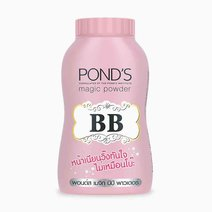 Pond's BB Magic Powder by Pond's
