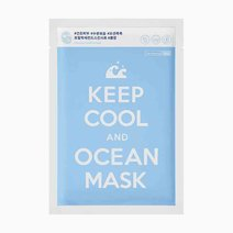Ocean Intensive Mask (10 Sheets) by KEEP COOL