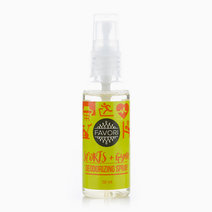 Sports & Gym Deodorizing Spray (50ml) by FAVORI