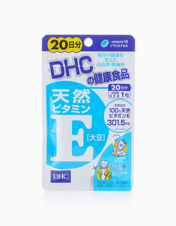 Vitamin E Supplement for (20 Days Supply) by DHC