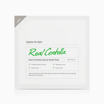 Real Centella Gauze Mask by Papa Recipe