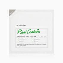 Real Centella Gauze Mask by Papa Recipe