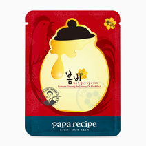 Bombee Ginseng Red Honey Oil Mask by Papa Recipe
