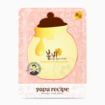 Bombee Rose Gold Honey Mask by Papa Recipe