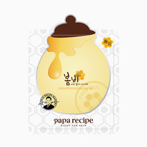 Bombee Whitening Honey Mask by Papa Recipe