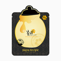 Bombee Black Honey Mask by Papa Recipe