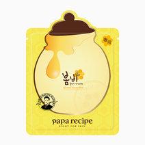 Bombee Honey Mask by Papa Recipe