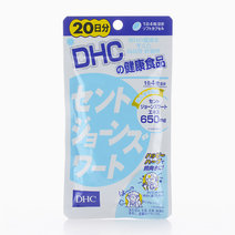 Japan St John's Wort Diet Supplement Anti-Stress (20 Days) by DHC