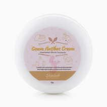 Guava Antibacterial Cream by Skinlush