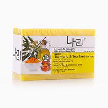 Turmeric & Tea Tree Bar Soap by Nari