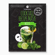 Mojito Cocktail Recipe Mask by Berrisom