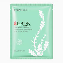 Seaweed Water Moisture Mask by Images