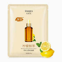 Lemon Serum Mask by Images