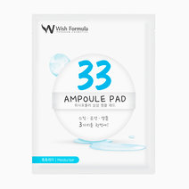 33 Ampoule Pad (3-in-1) by Wish Formula