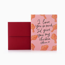 Chicken Folded Card by Studio 13 PH
