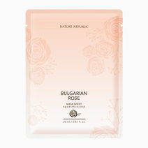 Bulgarian Rose Essential Mask Sheet by Nature Republic