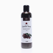 Coffee Dark Castile Soap by Casa de Lorenzo