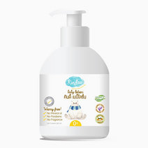 Body Lotion (Newborn and Up) by Kindee