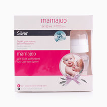 PP Bottles Twin (150ml) by Mamajoo