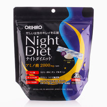 Night Diet Tea Granule Amino Acid (2000mg) by Orihiro