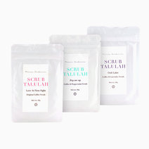 Mini Me Coffee Scrub Trio by Skin by Talulah