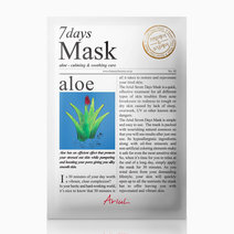 Aloe 7days Mask by Ariul