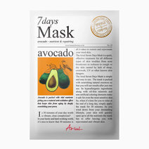 Avocado 7days Mask by Ariul