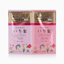Ichikami Airy & Silky Sachet (Shampoo & Conditioner) by Kracie