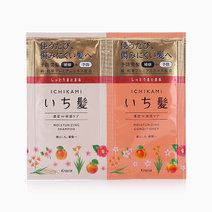 Ichikami Moisturizing Sachet (Shampoo & Conditioner) by Kracie