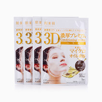 Hadabisei 3D Mask Firming (Box) by Kracie