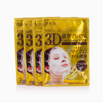 Hadabisei 3D Mask Moisturizing (Box) by Kracie