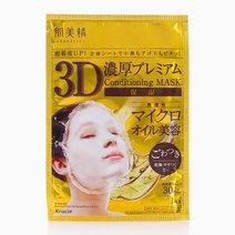 Hadabisei 3D Mask Moisturizing (Singles) by Kracie