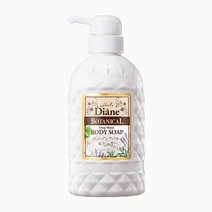 Deep Moist Botanical Body Soap by Moist Diane
