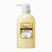 Sicilian Fruits Botanical Body Soap by Moist Diane