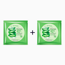 Aloe Vera Soothing Gel Mask (Buy 1, Take1) by Bioaqua