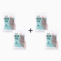 Green Tea Hand Moisture Pack (Buy 2, Take 2) by Kocostar
