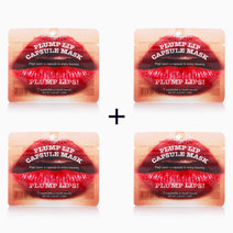 Plump Lip Capsule (Pouch) (Buy 2, Take 2) by Kocostar