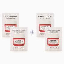 Grape Seed Cream Moisturizer Sachet (Buy 2, Take 2) by Lanbena
