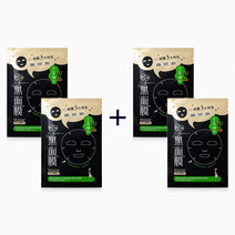 Black Mask Series Cactus Essence Hydrating Black Mask (Buy 2, Take 2) by My Scheming