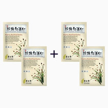 Pearl & Red Pearl Barley Whitening Mask Sheet (Box of 5) (Buy 2, Take 2) by Lovemore