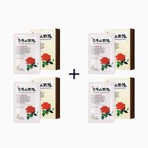 Rosa Hybrida Whitening Mask Sheet (Box of 5) (Buy 2, Take 2) by Lovemore
