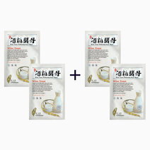 Wine Yeast Whitening Mask Sheet (Buy 2, Take 2) by Lovemore