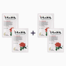 Rosa Hybrida Whitening Mask Sheet (Buy 2, Take 2) by Lovemore