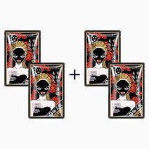 Intensive Moisturizing Black Cotton Mask (Buy 2, Take 2) by SEXYLOOK