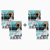 Medibeauty Hydrating Black Mask (Buy 2, Take 2) by SEXYLOOK