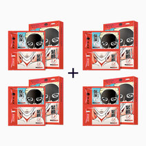 2 Step Synergy Effect Super Moisturizing Mask (Buy 2, Take 2) by SEXYLOOK