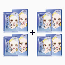 Brightening Hydrogel Mask (Buy 2, Take 2) by SEXYLOOK