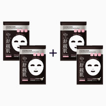 Soothing Restoring Hydrating Mask (Buy 2, Take 2) by My Scheming